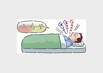 睡眠時無呼吸症候群とは?